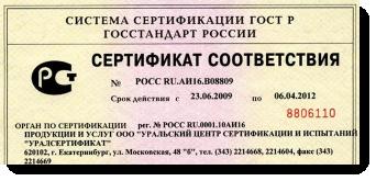 Учет сертификатов номенклатуры в УНФ (печать реестра сертификатов)
