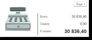 Остатки товаров в РМК (УТ11, КА2, ERP2)