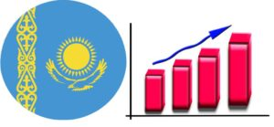 Помощник продаж (УТ 3.4, КА 2.4 Казахстан)
